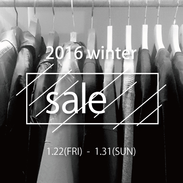 2016_winter_sale