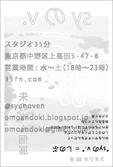 b_35fn_tokyo