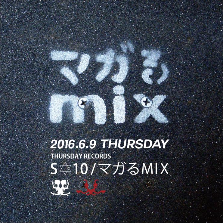 magaru_mix_6_9_on_sale