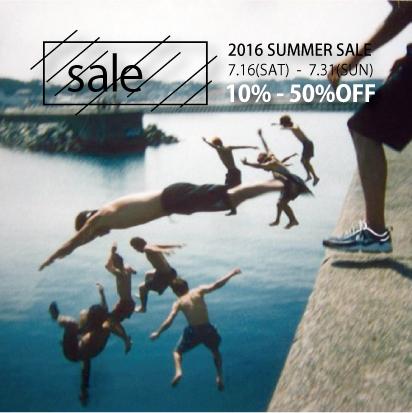 2016_summer_sale